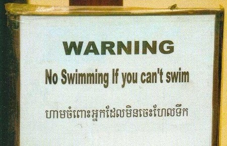 funny Warning no swimming